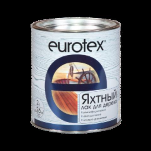 EUROTEX Лак яхтный