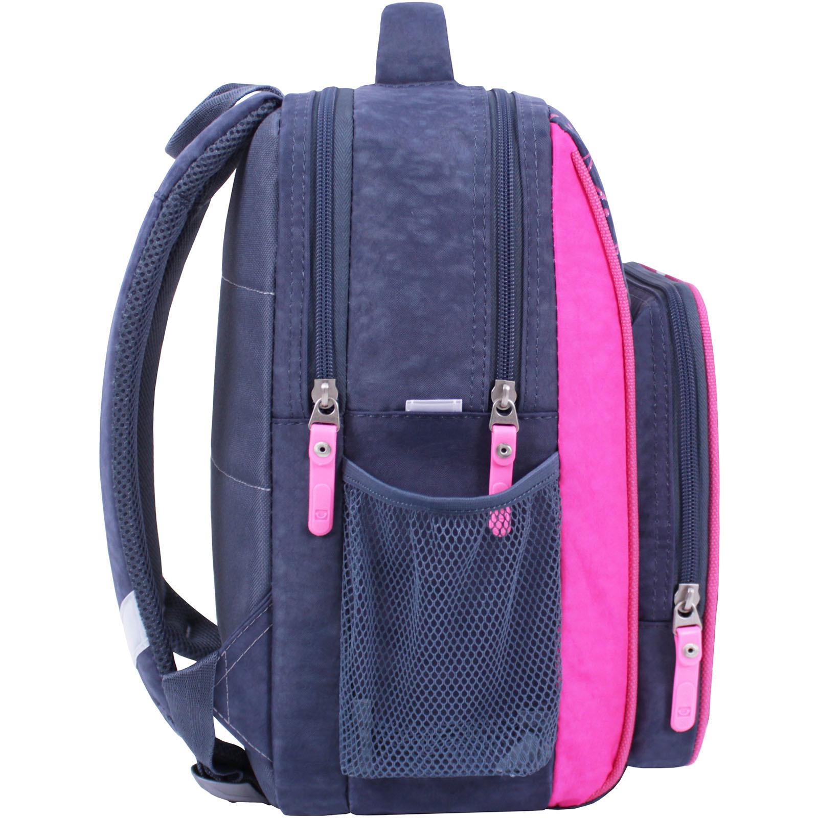 Рюкзак школьный Bagland Школьник 8 л. 321 серый 511 (00112702) фото 2