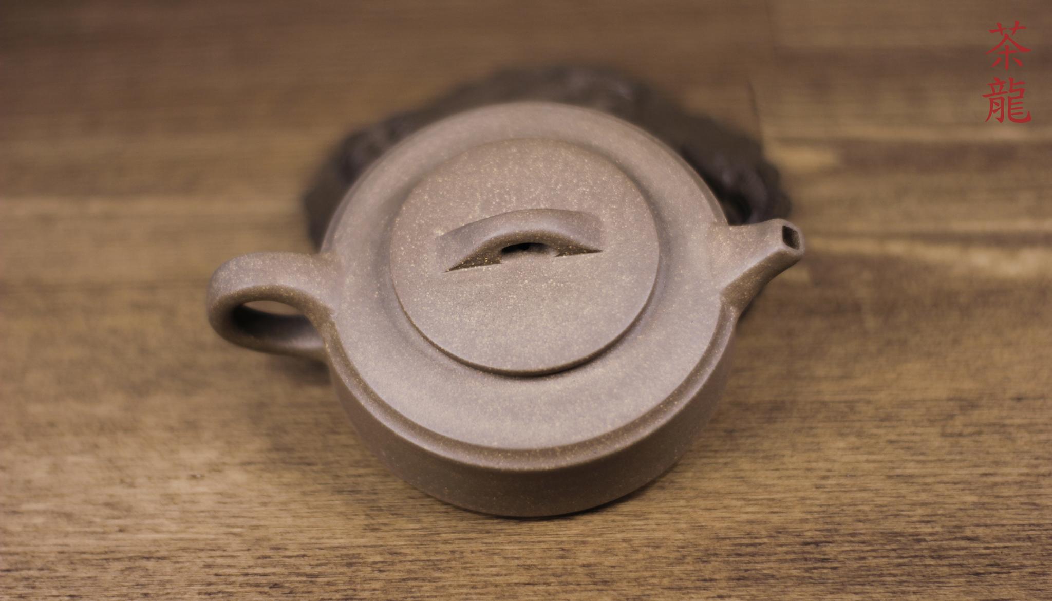Исинский чайник Чжоу Пан 170 мл