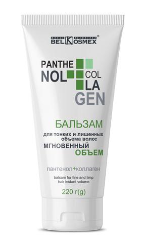 BelKosmex PANTHENOL + COLLAGEN Бальзам д/тонких,лишенных объема волос 220мл