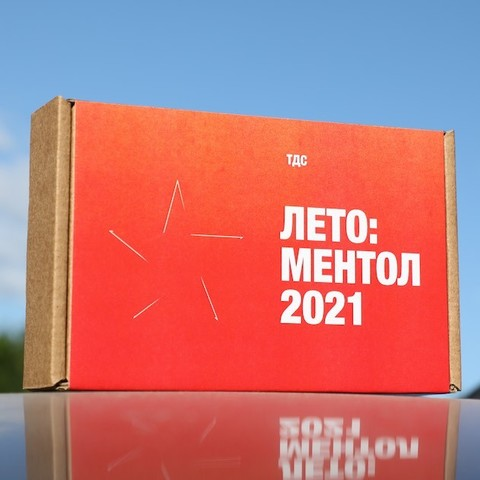 Набор мыл для бритья ТДС ментол лето 2021