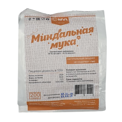 Миндальная мука MVL, 200 гр