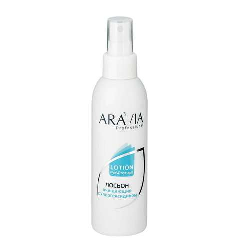 Лосьон очищающий с хлоргексидином, 150 мл ARAVIA Professional