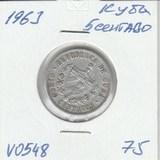 V0548 1963 Куба 5 сентаво