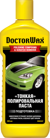 8307 Тонкая полировальная паста  POLISHING COMPOUND & SCRATCH REMOVER 236 мл(b), шт