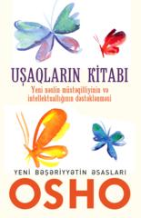 Uşaqların kitabı