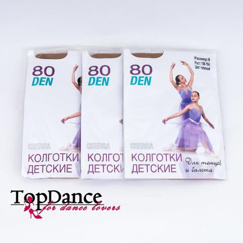 Колготки детские для танцев и балета 80den