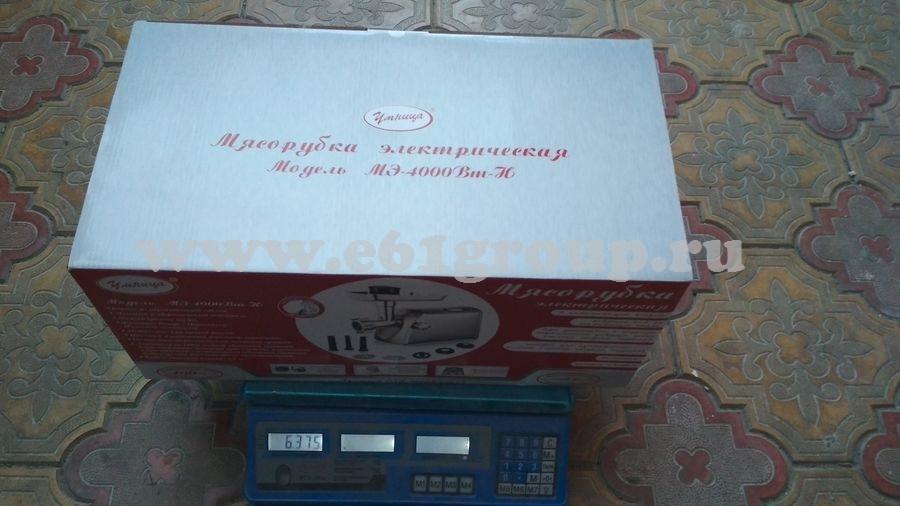 1 Мясорубка электрическая Комфорт Умница MЭ-4000Вт-Н