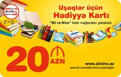 Gift Card 20 AZN