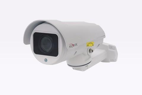 Камера видеонаблюдения Polyvision PNL-IP2-Z4 v.3.5.9