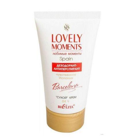 Дезодорант-антиперспирант «Чувственная Испания» сухой крем 24 ч , 50 мл ( Lovely Moments )