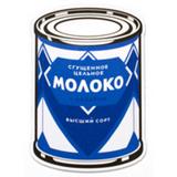 FlavourArt Сгущенное молоко
