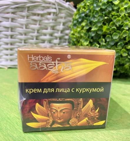 Крем д/лица с куркумой AASHA HERBALS, 50 г