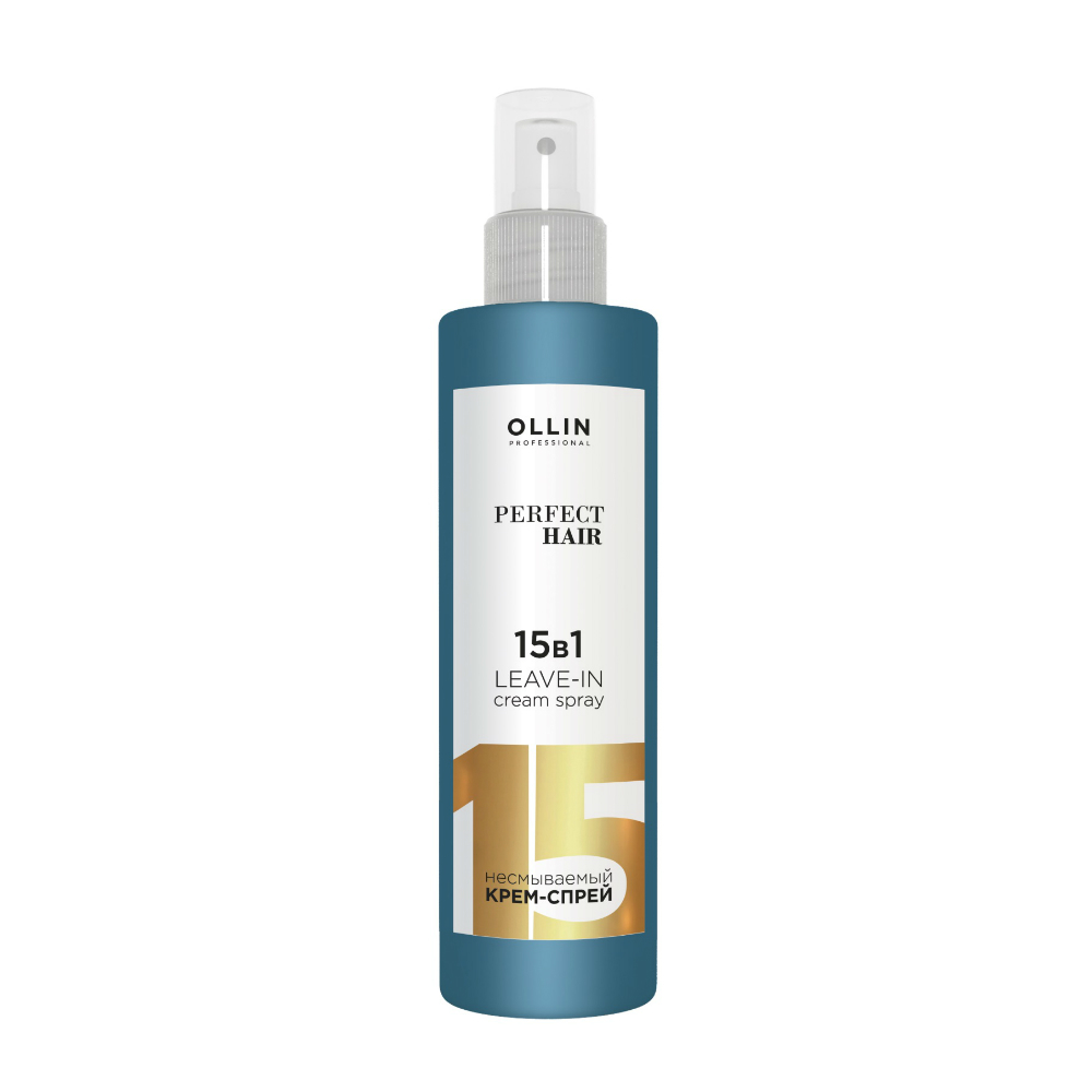 OLLIN PROFESSIONAL PERFECT HAIR 15 в 1 Несмываемый крем-спрей 250 мл