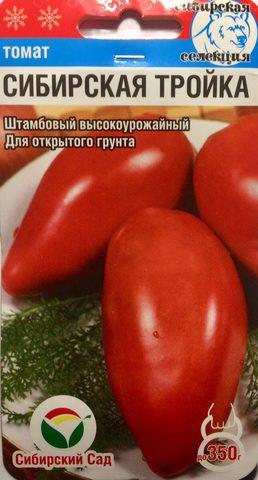 Семена Томат Сибирская тройка
