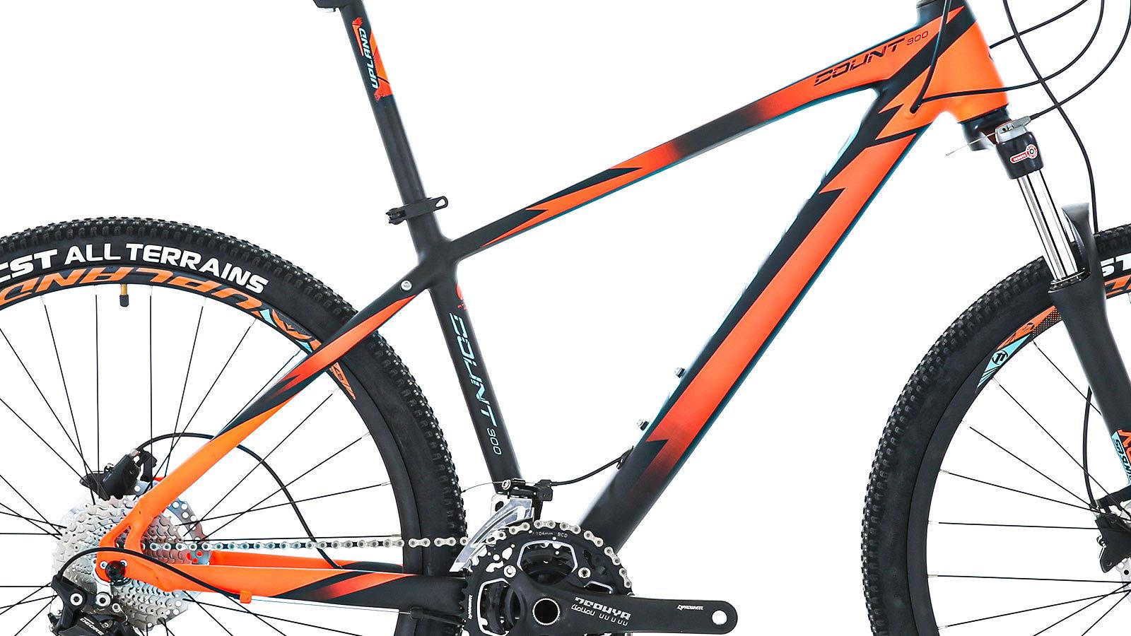 рама и педаль горного велосипеда
