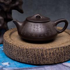 Исинский чайник Ши Пяо 200 мл #H 83