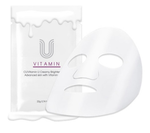 Маска Для Сияния Кожи CUSKIN VITAMIN U Creamy Brightening Mask