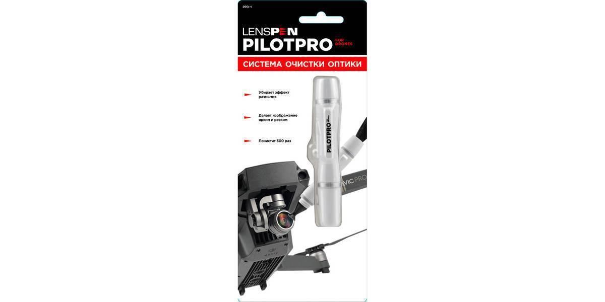 Карандаш для очистки оптики Lenspen PilotPro