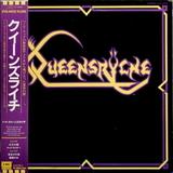 Queensryche / Queensryche (12' Vinyl EP)