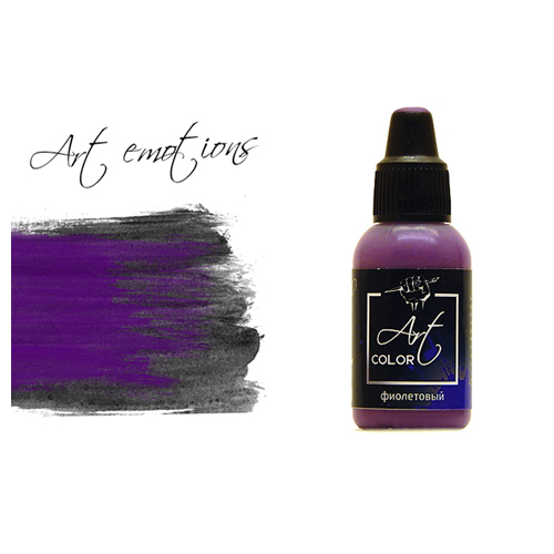 Pacific 88 Art Color P-ART150 Краска Pacific88 ART Color Фиолетовая (Violet) укрывистый, 18мл P-ART150.jpg