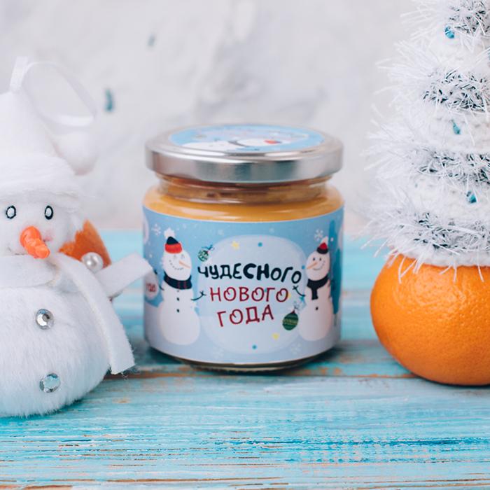 Купить крем-мед в Перми в подарок на новый год с апельсином