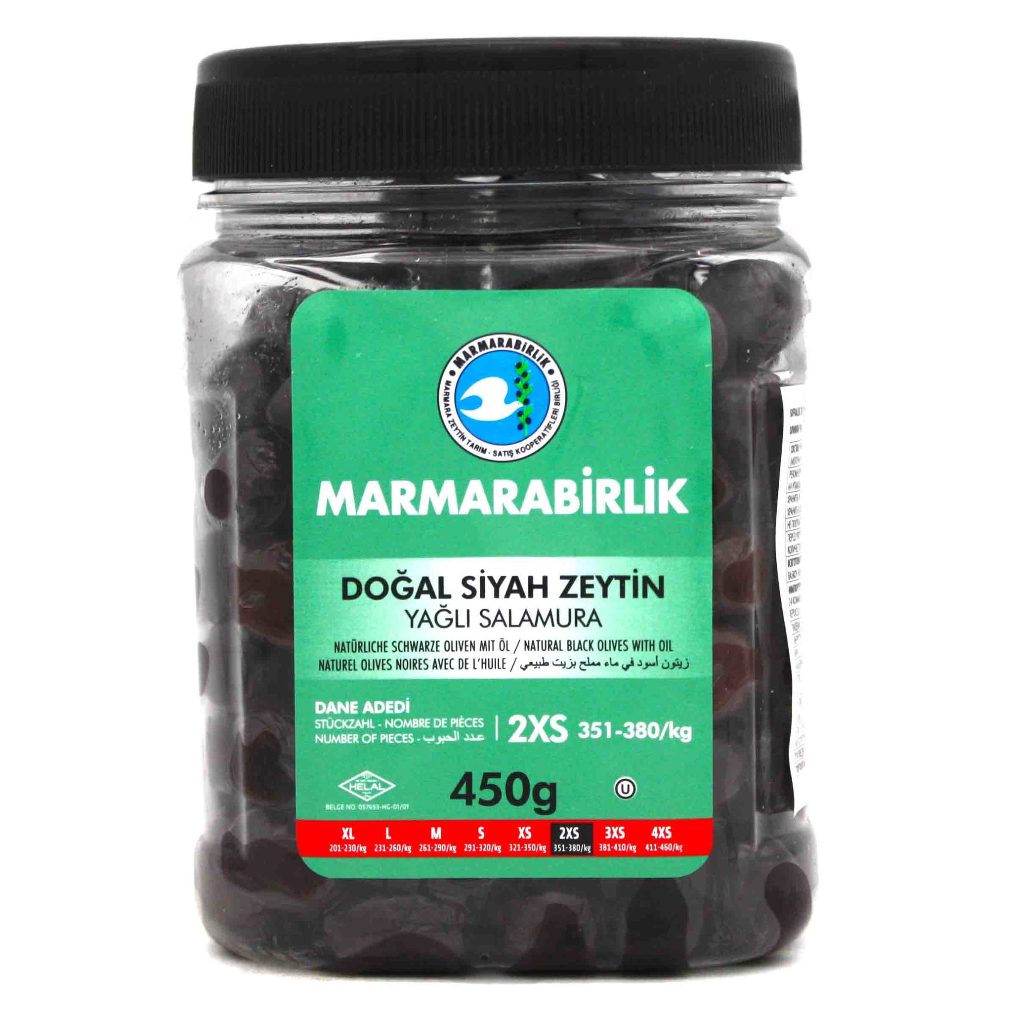 Marmarabirlik Маслины 2XS в масле, Marmarabirlik, 450 г import_files_6d_6d68b62d471a11eaa9c6484d7ecee297_04d6214b57cc11eaa9c7484d7ecee297.jpg
