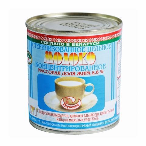 Молоко конц ЧАШКА 8,6% ГОСТ 300 гр ж/б Глубокское БЕЛАРУСЬ
