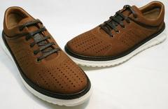 Кроссовки повседневные мужские кожаные Vitto Men Shoes 1830 Brown White