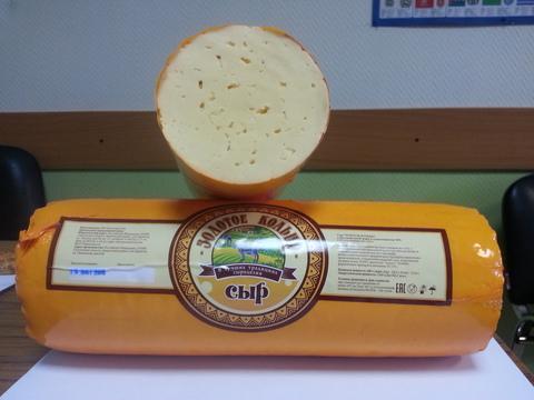 Сыр Золотое кольцо 50%  ИП