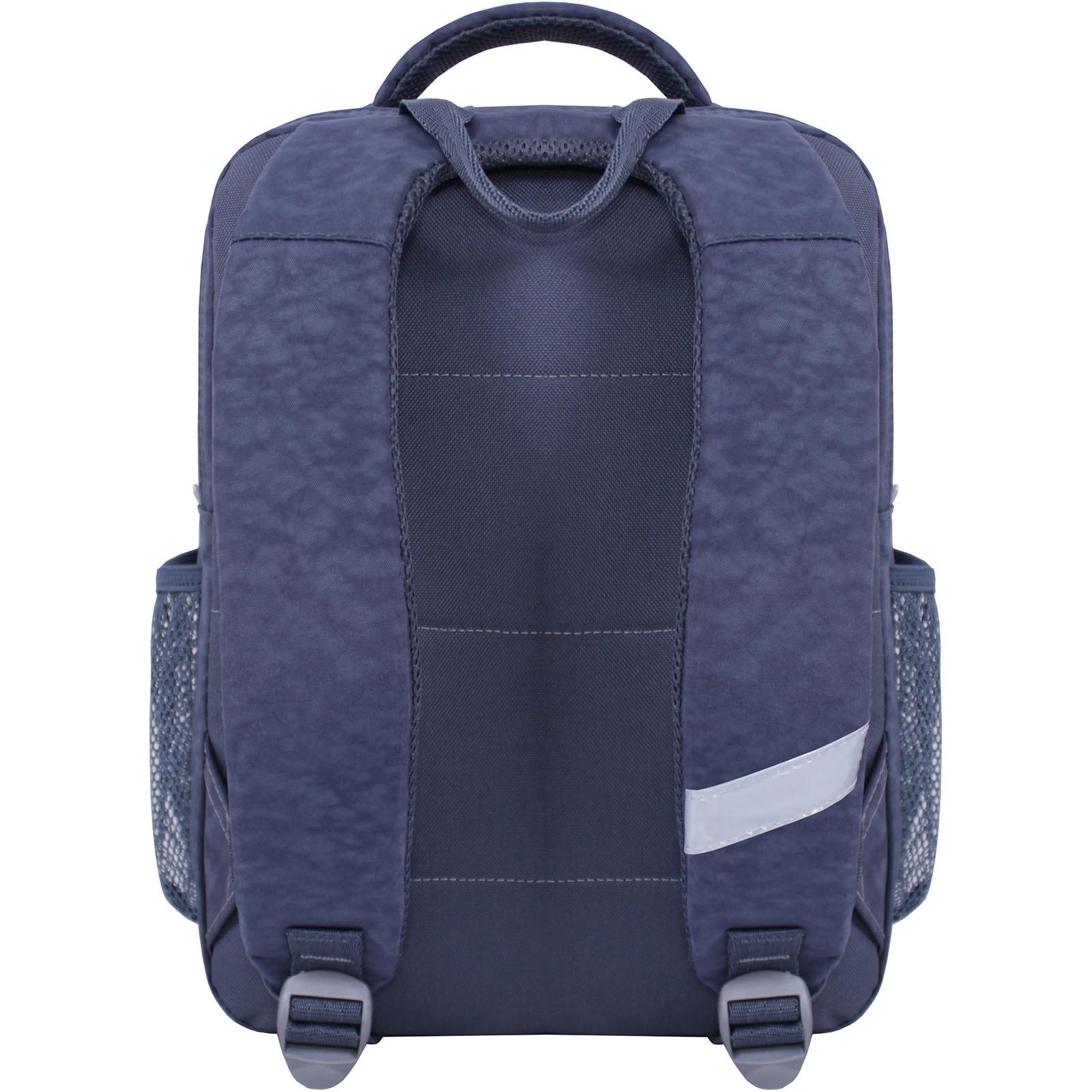 Рюкзак школьный Bagland Школьник 8 л. 321 серый 511 (00112702) фото 3