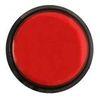 Корпусная кнопка с подсветкой (60 мм)