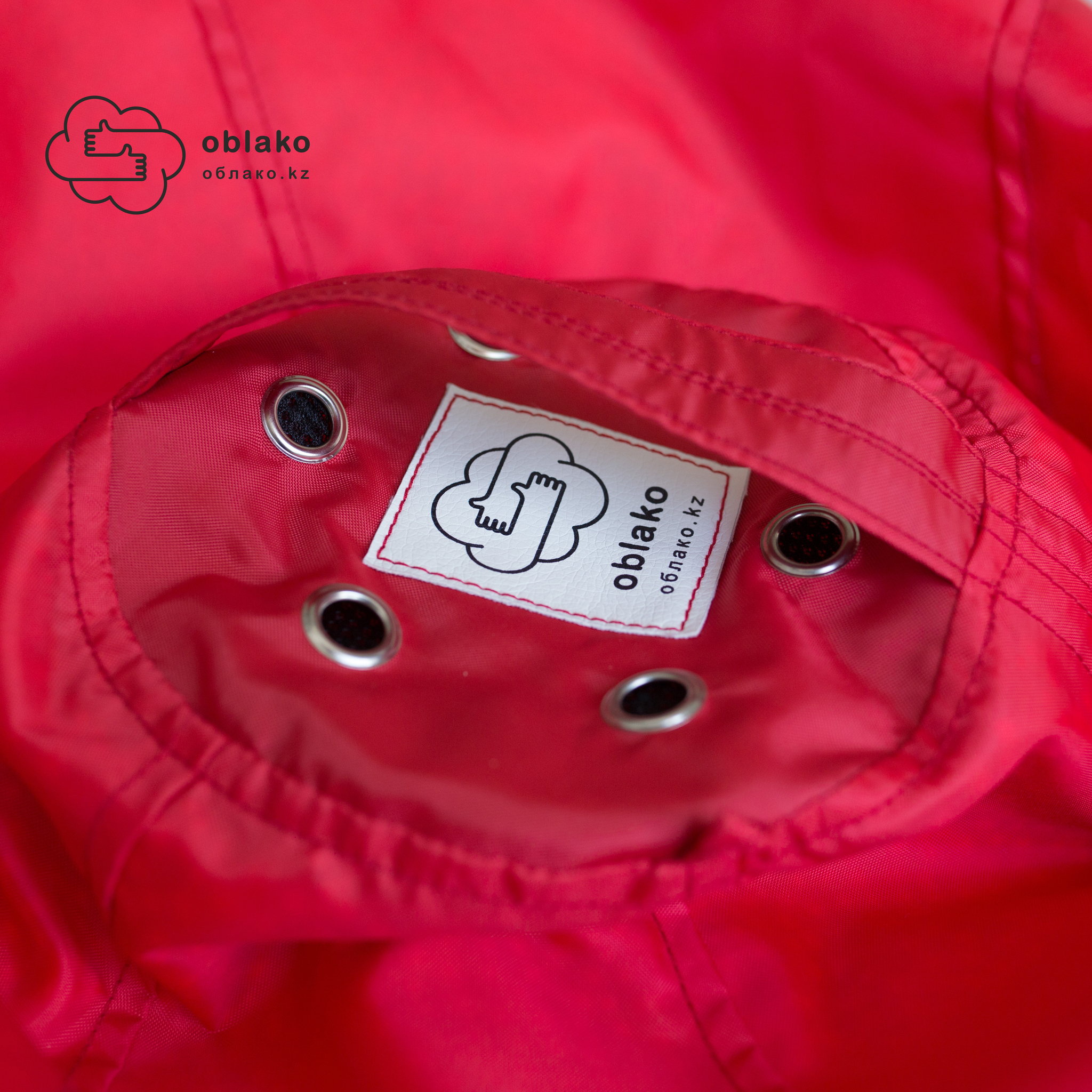 Груша M плащёвка, съёмный чехол (красная)