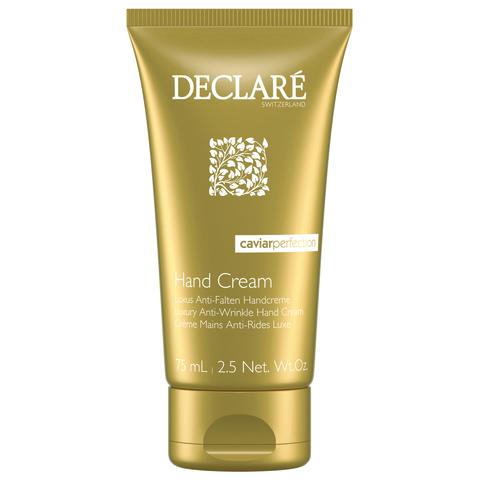 GENOSYS   Крем-люкс для рук против морщин с экстрактом черной икры / Luxury Anti-Wrinkle Hand Cream, (75 мл)