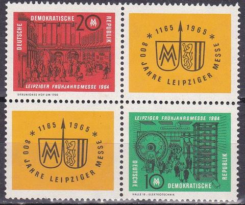 ГДР 1964 №1012-3 кварта с купоны **MNH
