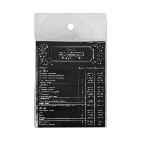Магнит-шпаргалка «Время приготовления мяса» 11х8,5 см