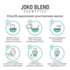 Альгінатна маска навколо очей з пептидами Joko Blend 100 г (3)