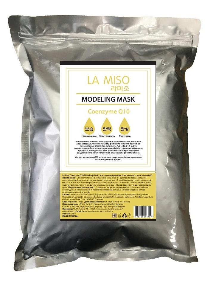 Альгинатная маска с коэнзимом Q10 La MIso