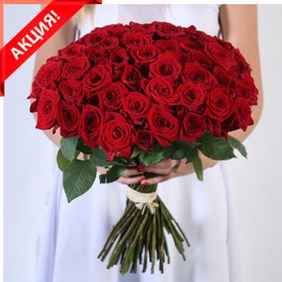 Букет 51 красная роза Ред Наоми акция