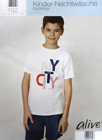 Комплект для мальчика футболка+шорты
