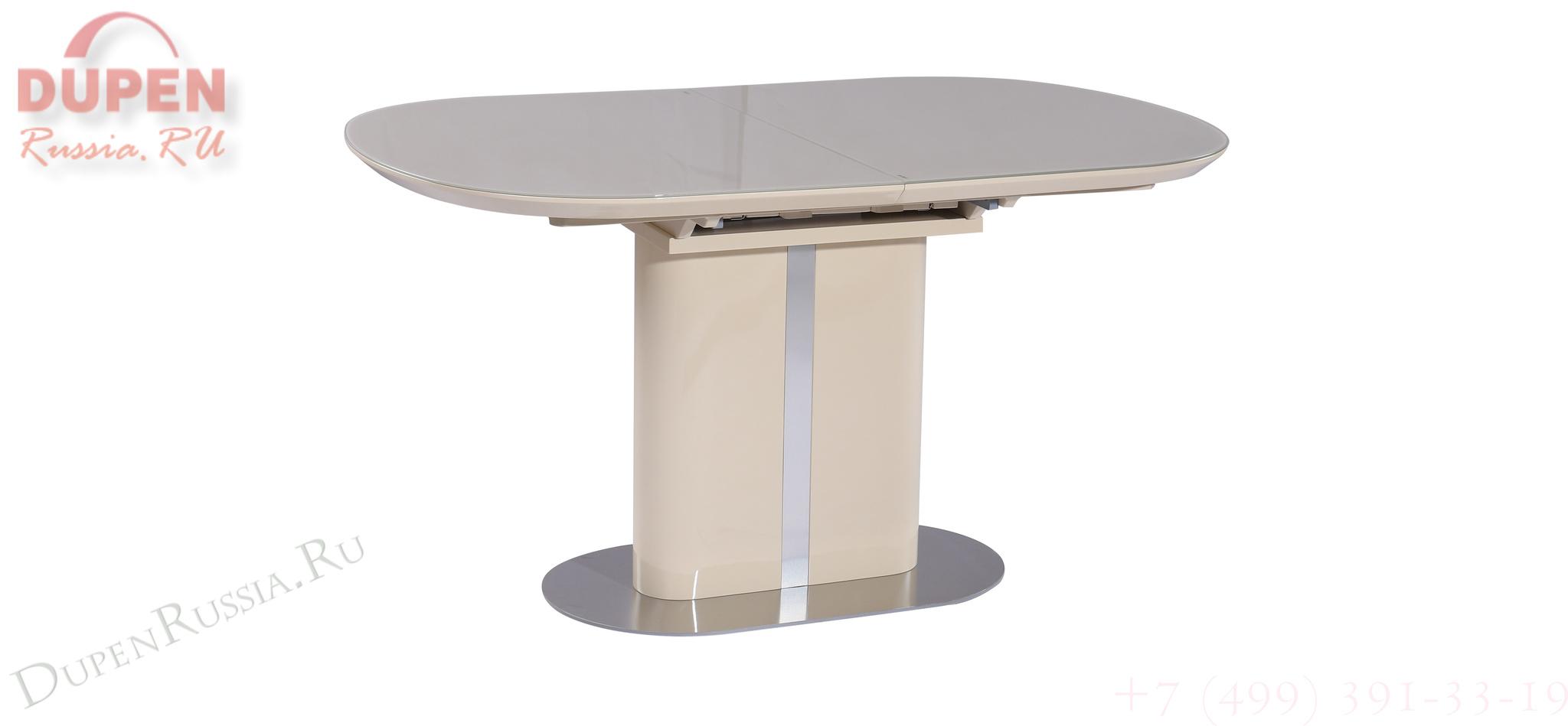Стол обеденный AVANTI DISCOVERY (120) VANILLA (ваниль)