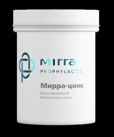 МИРРА-ЦИНК капсулированный биокомплекс цинка