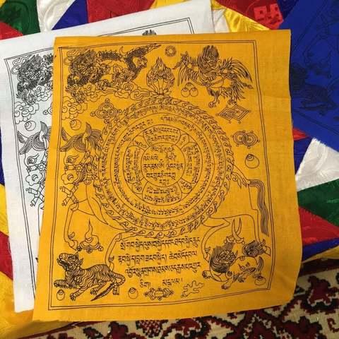 Тибетские флажки лунгта хлопковые