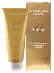 Молочко Антипигментационное Омолаживающее для Тела (Heliabrine | Helixience Premium | White Resolution Lait Corps