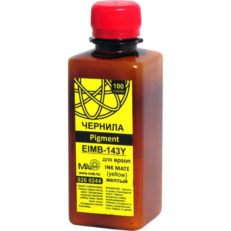 Epson INK MATE© EIMB-143P Y, 100г, желтый (yellow) Pigment пигмент