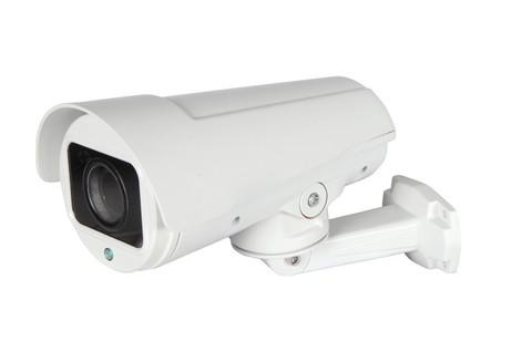 Камера видеонаблюдения Polyvision PNM-IP2-Z4 v.3.5.9