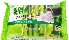 Мыло с отшелушивающим эффектом Juno Lovely BeBe парфюмированное с бамбуковой солью, 120 г