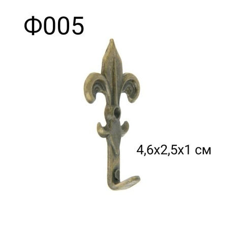 Ф005 Крючок металл