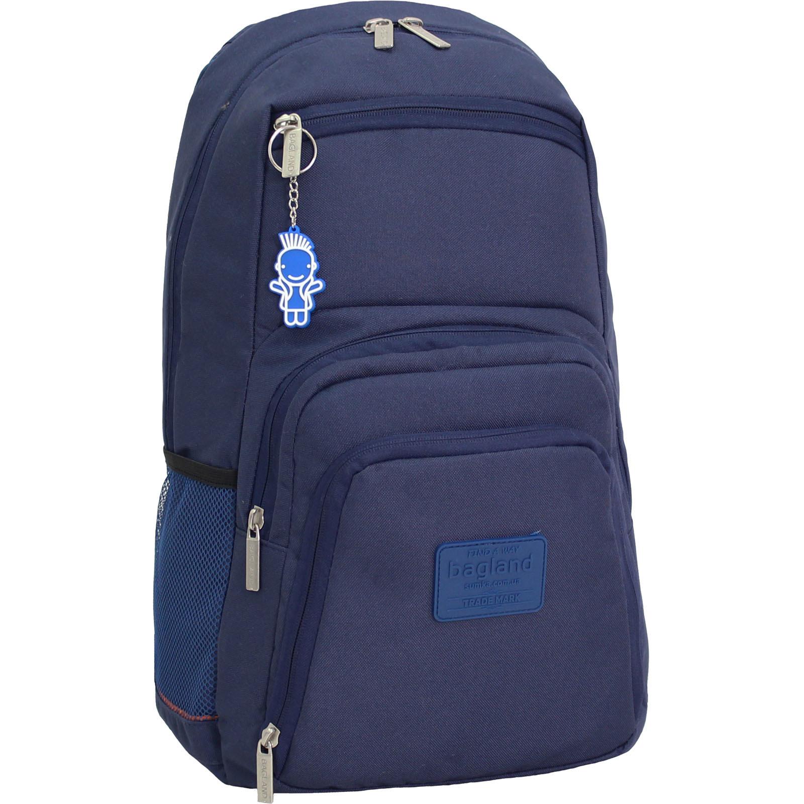 Рюкзаки для ноутбука Рюкзак для ноутбука Bagland Freestyle 21 л. 330 чорнильний (0011966) IMG_0625.JPG