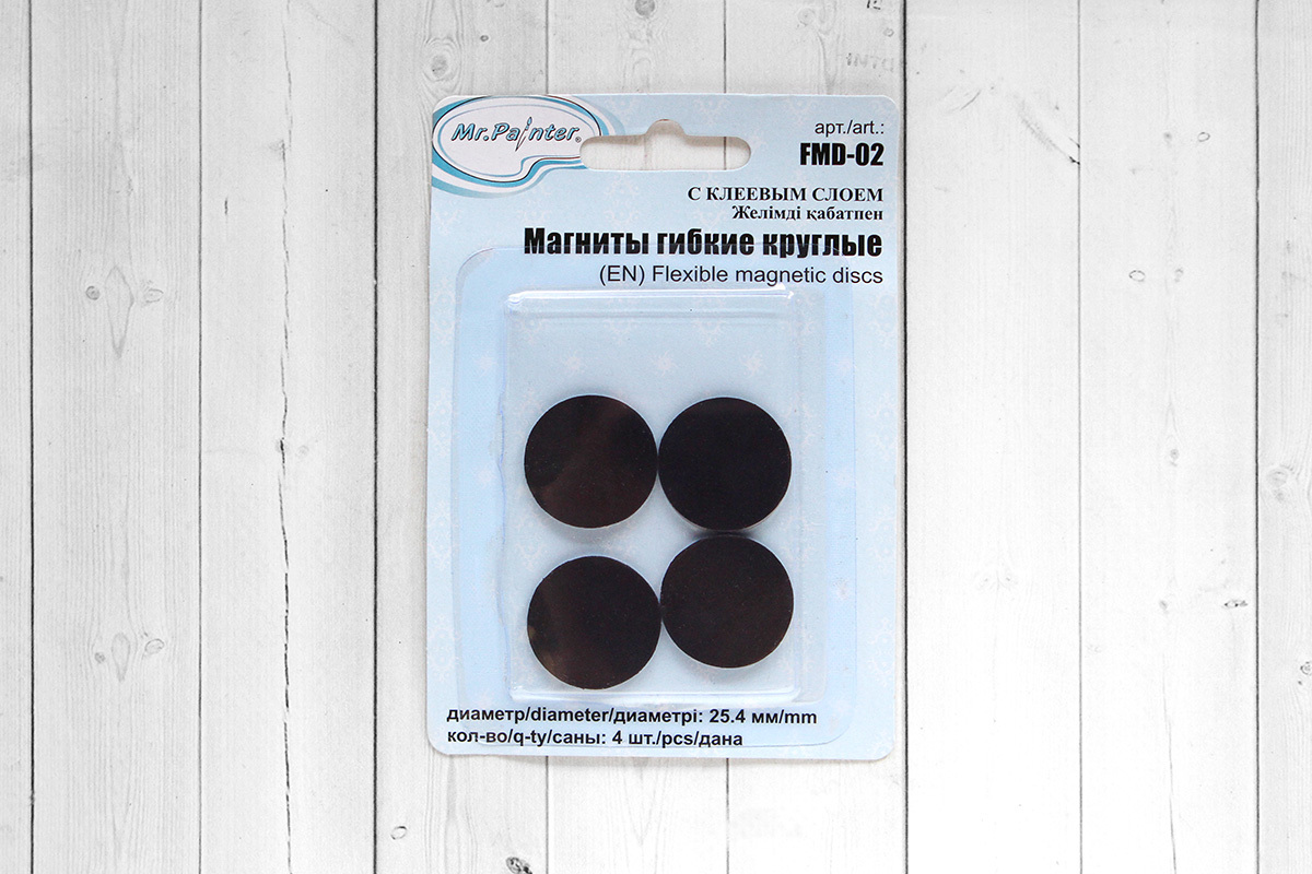 Магниты круглые Mr.Painter 4 шт. гибкие с клеевым слоем